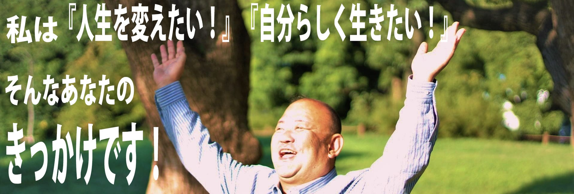 霊性開花|スピリチュアルカウンセリング|スピリチュアルヒーリング|東京都葛飾区|アメーバブログ癒しカテゴリー1位取得!【ブライトライトヒーリングカンパニー】